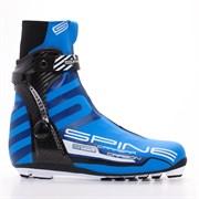 Ботинки лыжные SPINE CARRERA CARBON PRO NNN гоночные