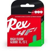Мазь скольжения REX HF Olympico Gliders, (-8-15 C), Green, 40g