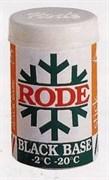 Мазь лыжная RODE, (-2-20 С), Black Base, 45g